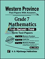 Grade 7 : Mathematics - Western Province Past Papers with Answers (Accordingly New Syllabus)