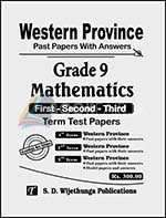 Grade 9 : Mathematics - Western Province Past Papers with Answers (Accordingly New Syllabus)