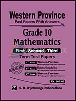 Grade 10 : Mathematics - Western Province Past Papers with Answers (Accordingly New Syllabus)