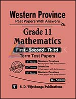 Grade 11 : Mathematics - Western Province Past Papers with Answers (Accordingly New Syllabus)