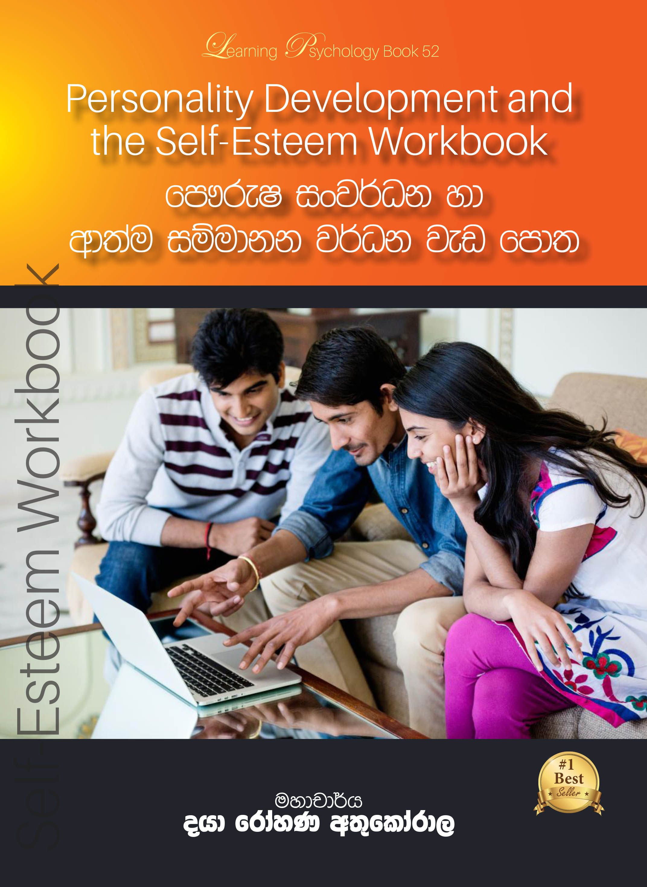Personality Development and the Self-Esteem Workbook